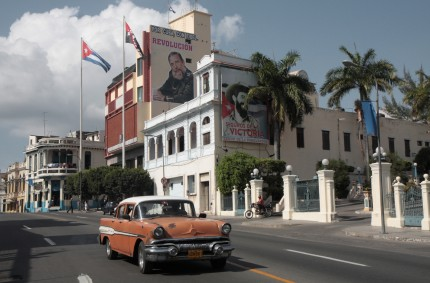 Cuban ads, Santiago